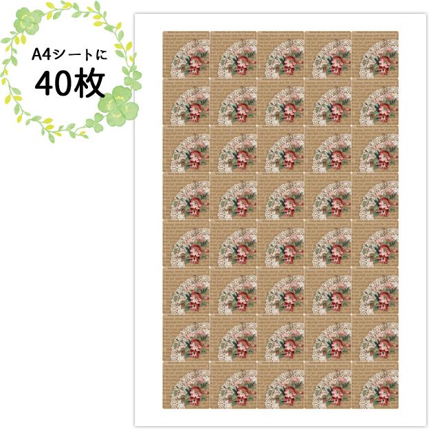 5-37s1.jpg
